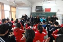 Nanchang Schule