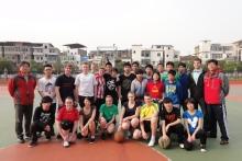 Nanchang Sport