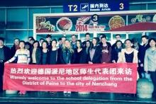 Nanchang Flughafen