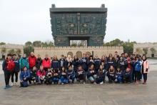 Nanchang Gruppe