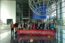 Nanchang-Gruppe-2017