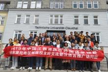 05 September 2019 Besuch Universität Clausthal-Zellerfeld